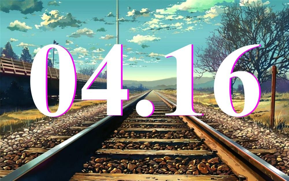 416 - Az 04.16 különleges energiájú szám, melynek spirituális üzenete